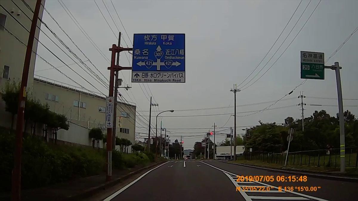 f:id:japan_route:20190818160439j:plain