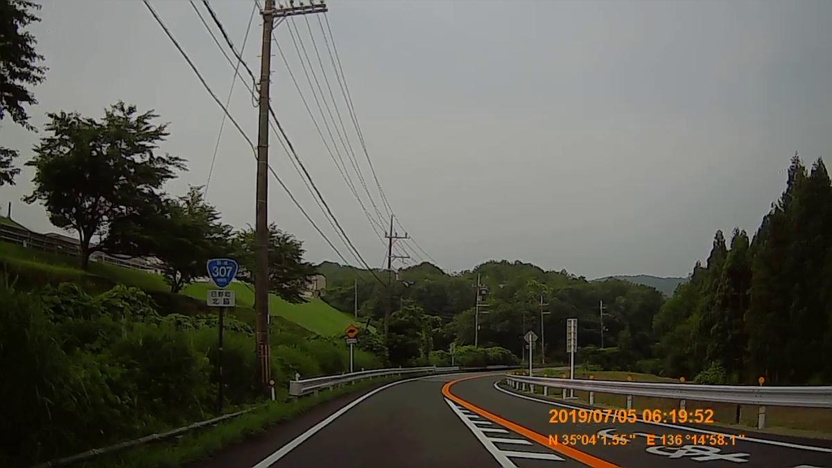 f:id:japan_route:20190818160600j:plain