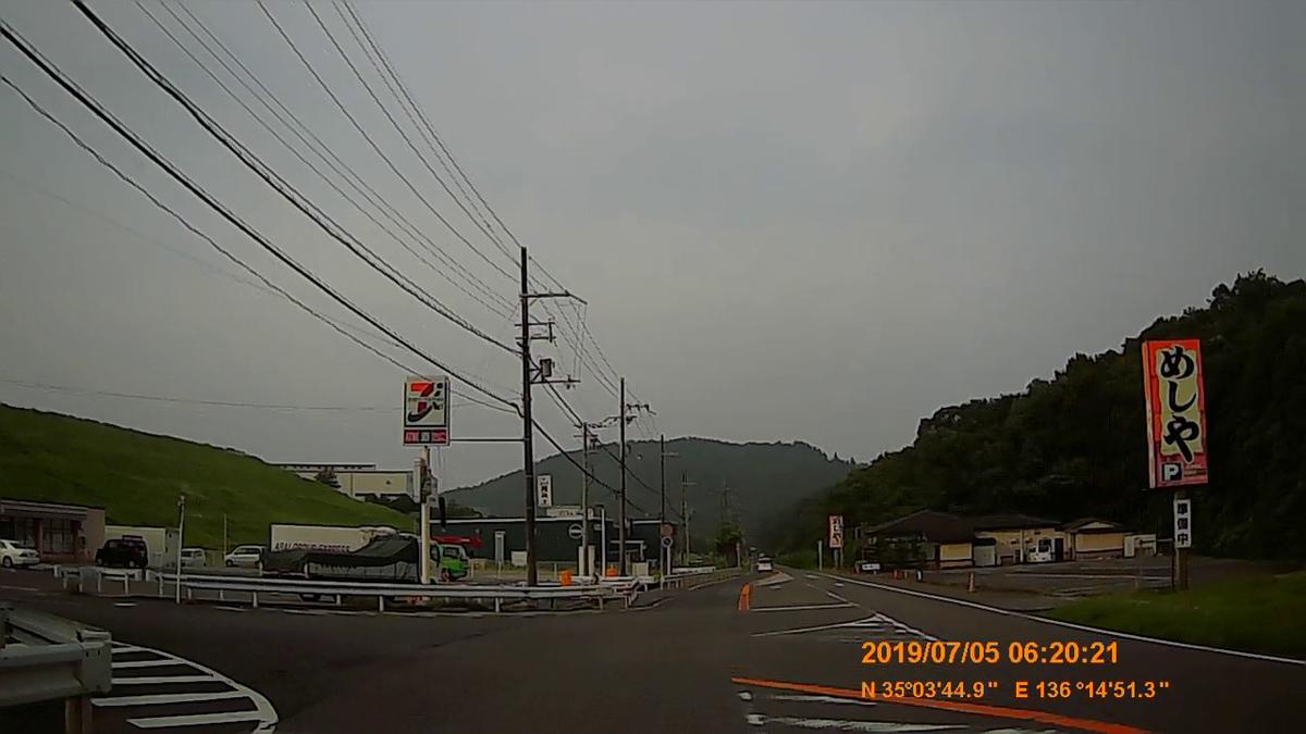 f:id:japan_route:20190818160609j:plain