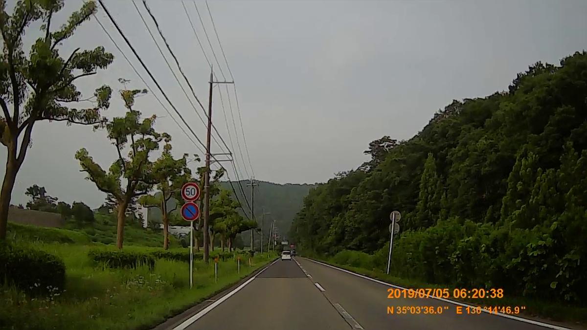 f:id:japan_route:20190818160621j:plain