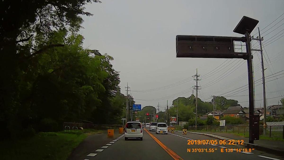 f:id:japan_route:20190818160643j:plain