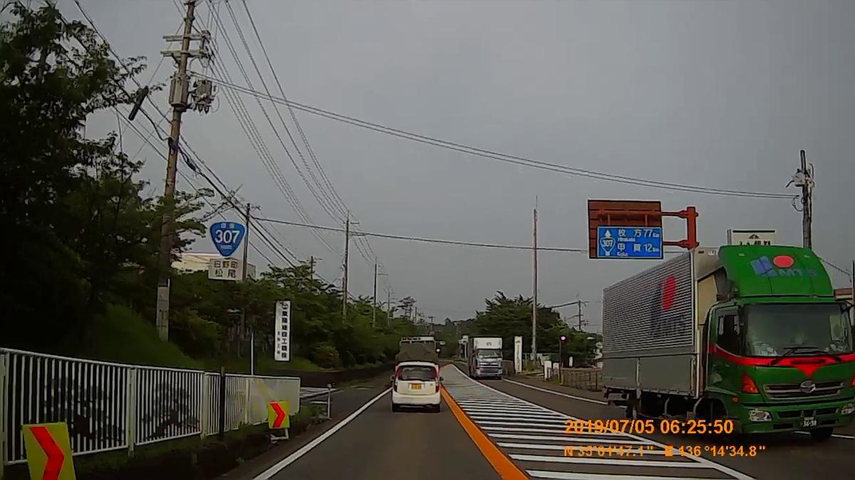 f:id:japan_route:20190818160705j:plain