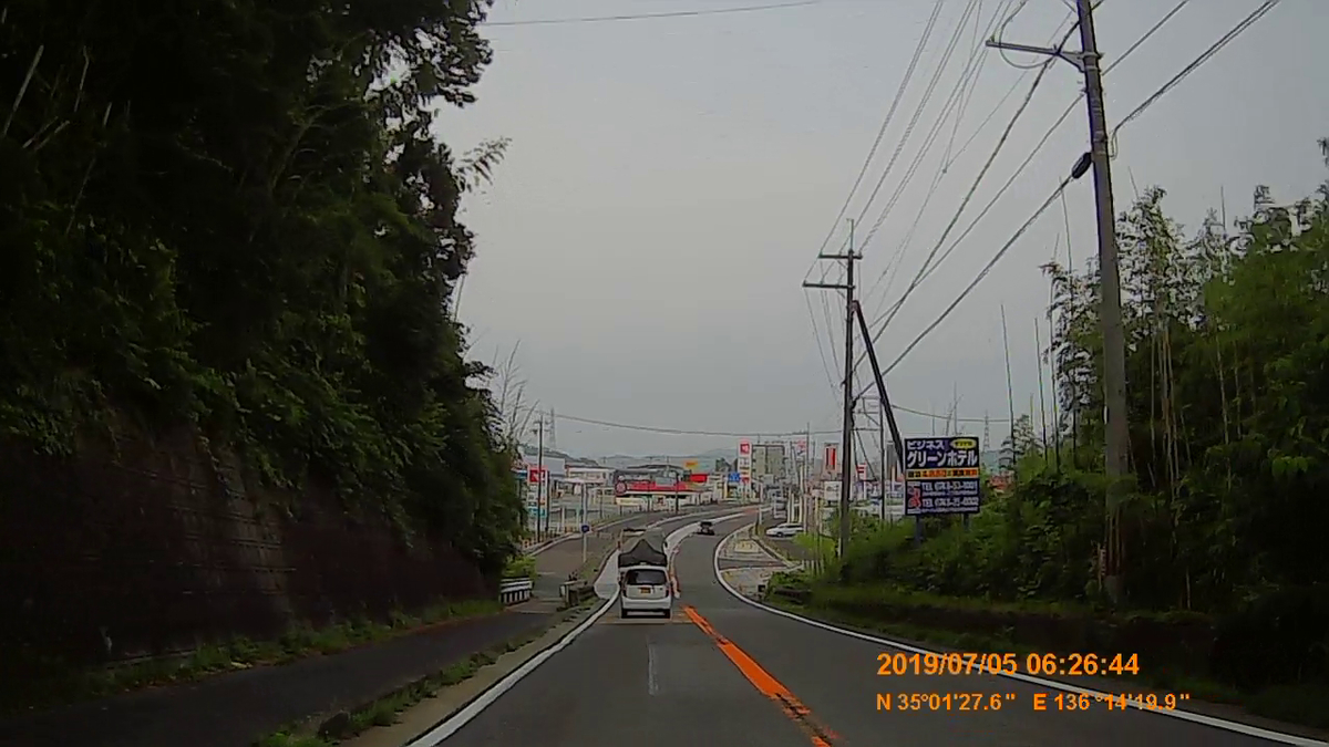 f:id:japan_route:20190818160721j:plain