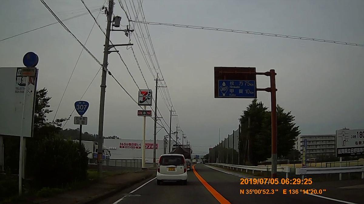 f:id:japan_route:20190818160753j:plain