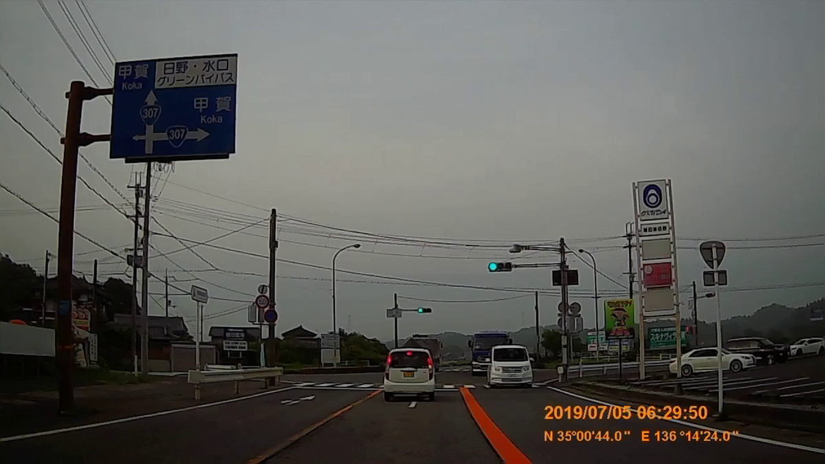 f:id:japan_route:20190818160800j:plain