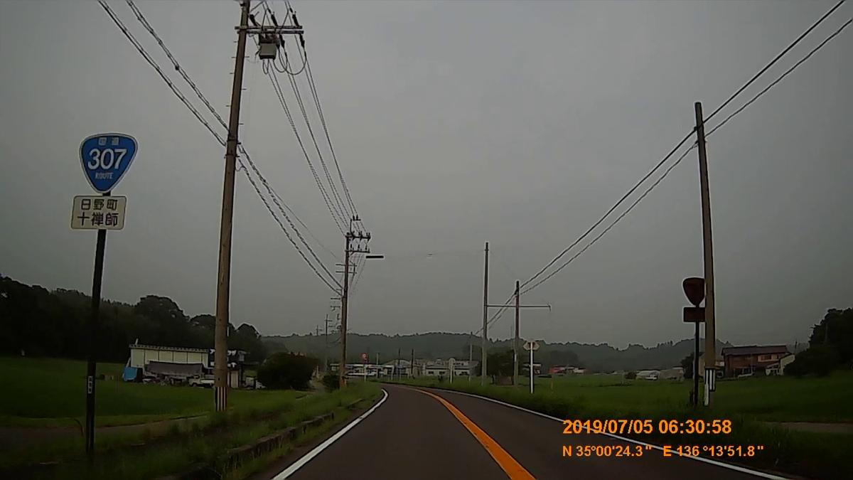 f:id:japan_route:20190818160830j:plain