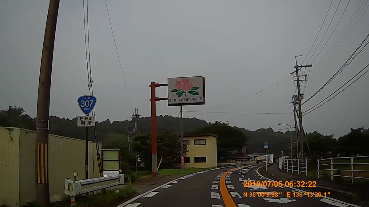 f:id:japan_route:20190818160847j:plain
