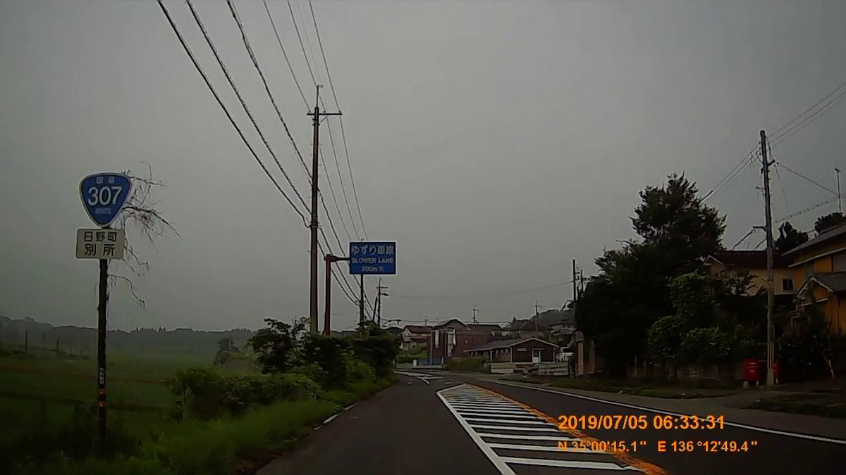 f:id:japan_route:20190818160916j:plain