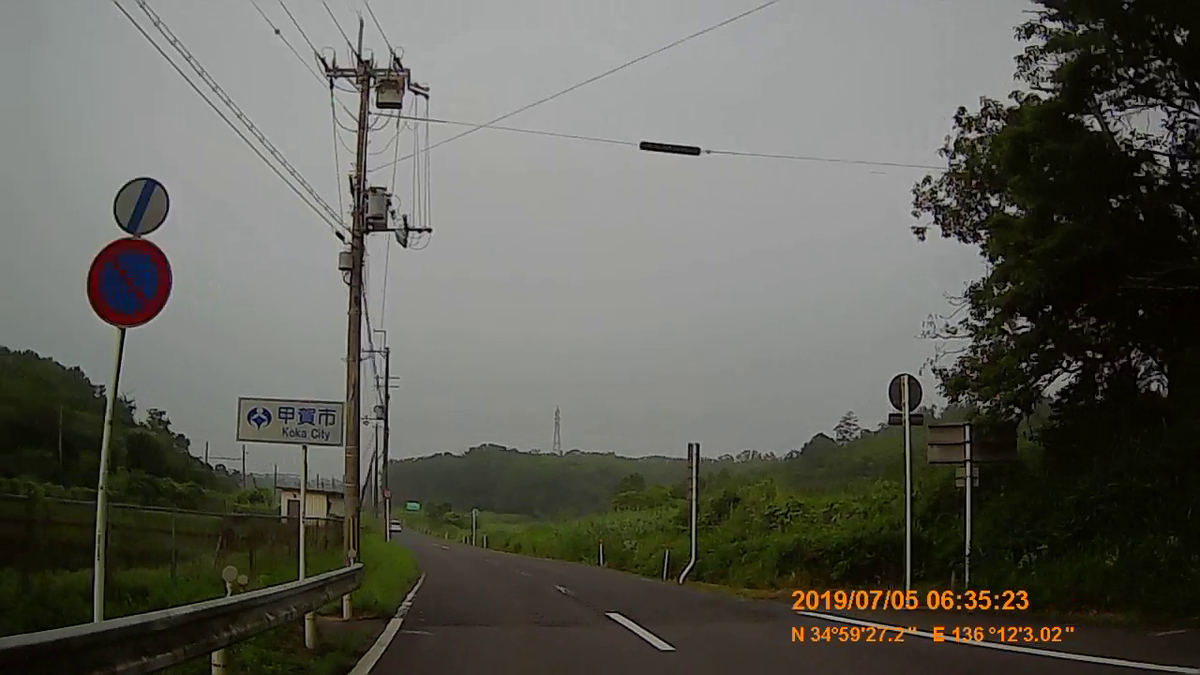 f:id:japan_route:20190818160942j:plain