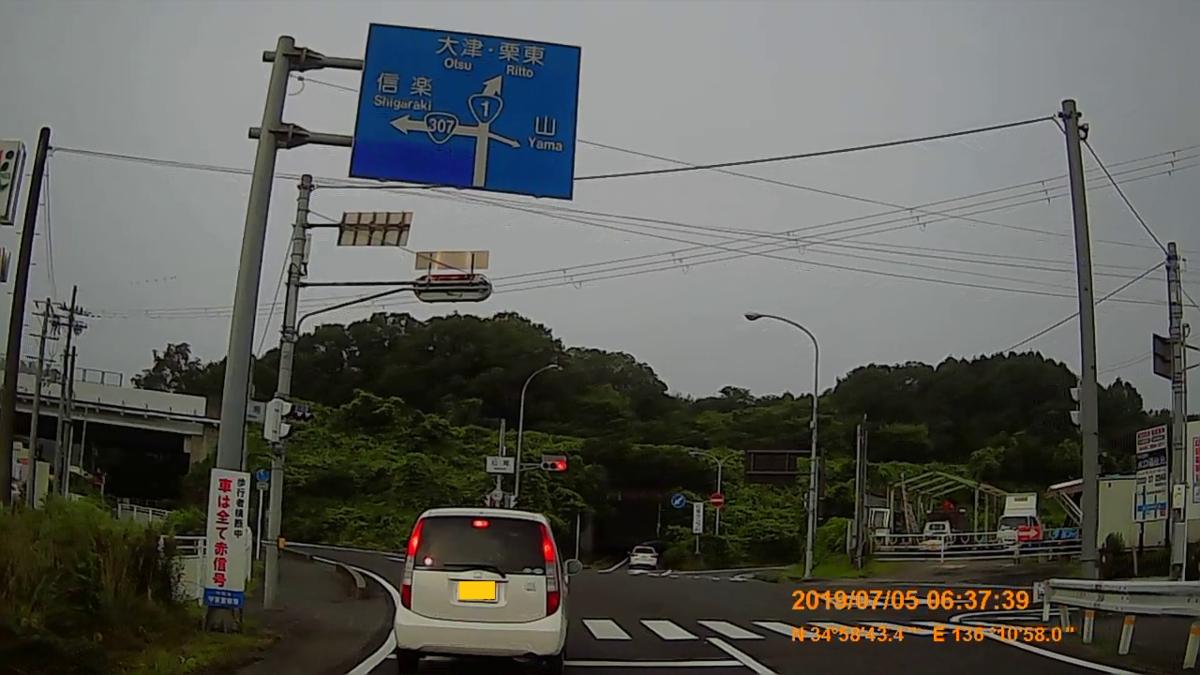 f:id:japan_route:20190818160954j:plain