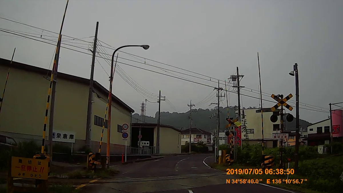 f:id:japan_route:20190818161021j:plain