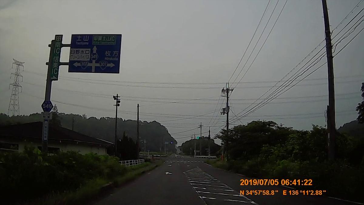 f:id:japan_route:20190818161102j:plain