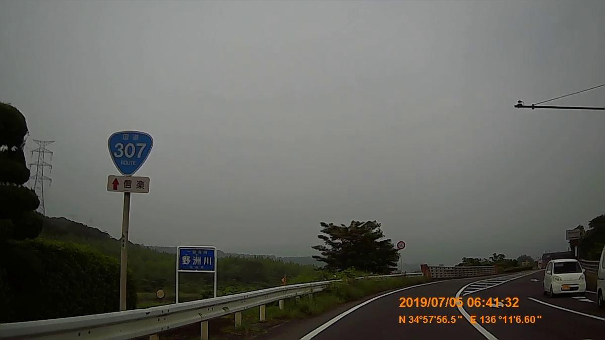 f:id:japan_route:20190818161136j:plain
