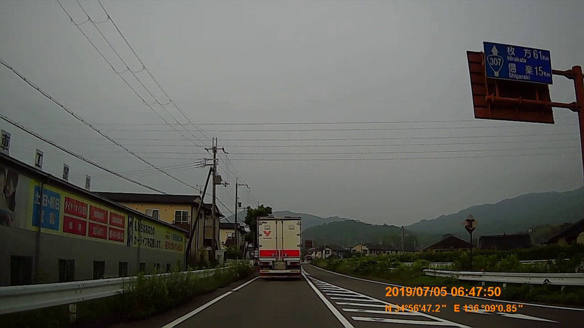 f:id:japan_route:20190818161234j:plain