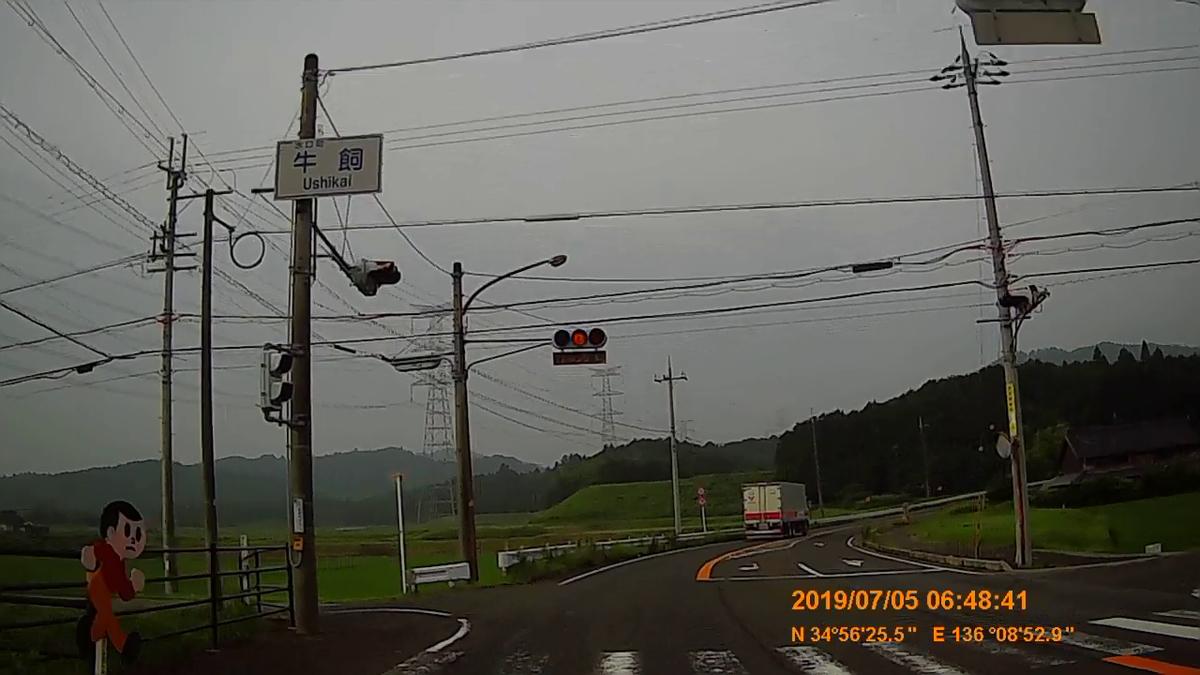 f:id:japan_route:20190818161304j:plain