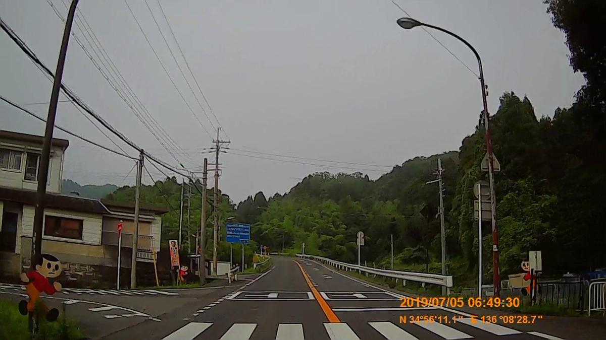 f:id:japan_route:20190818161312j:plain