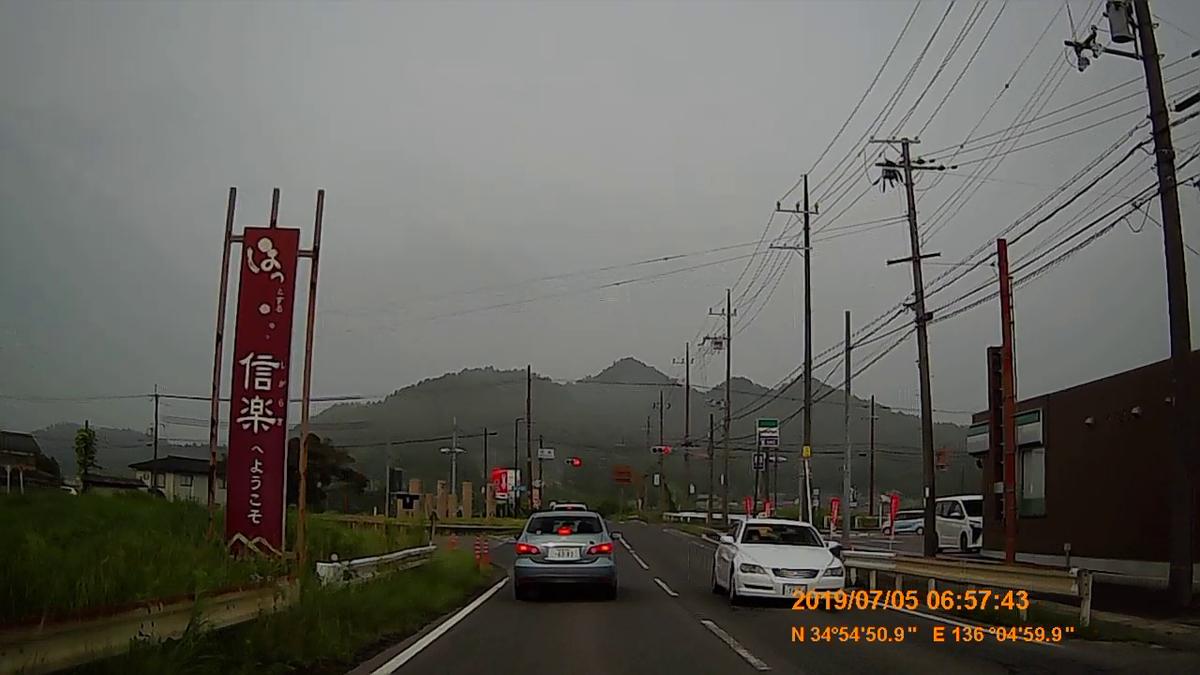 f:id:japan_route:20190818161430j:plain