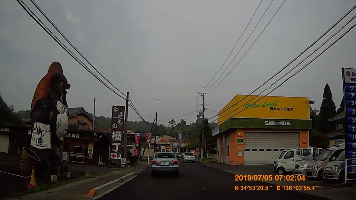 f:id:japan_route:20190818161528j:plain
