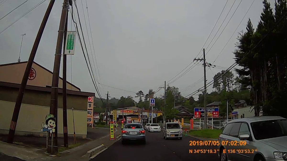 f:id:japan_route:20190818161545j:plain