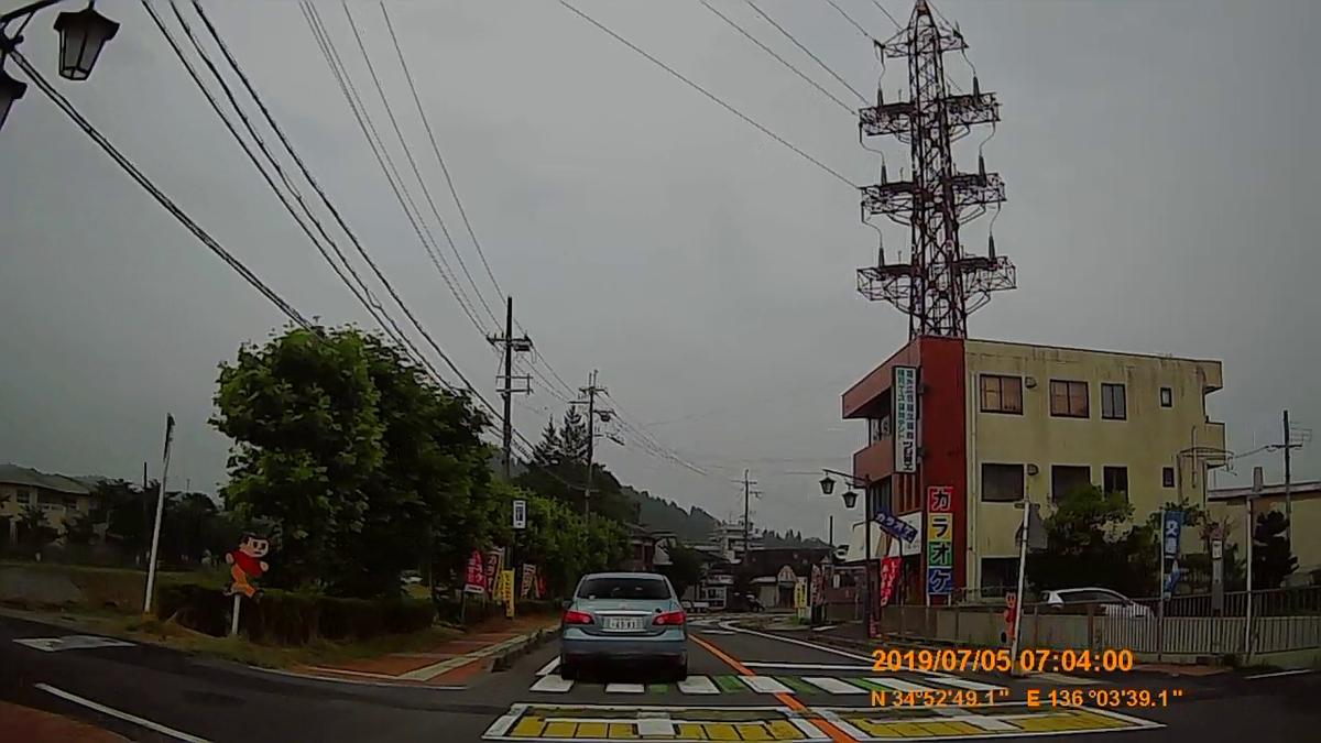 f:id:japan_route:20190818161618j:plain