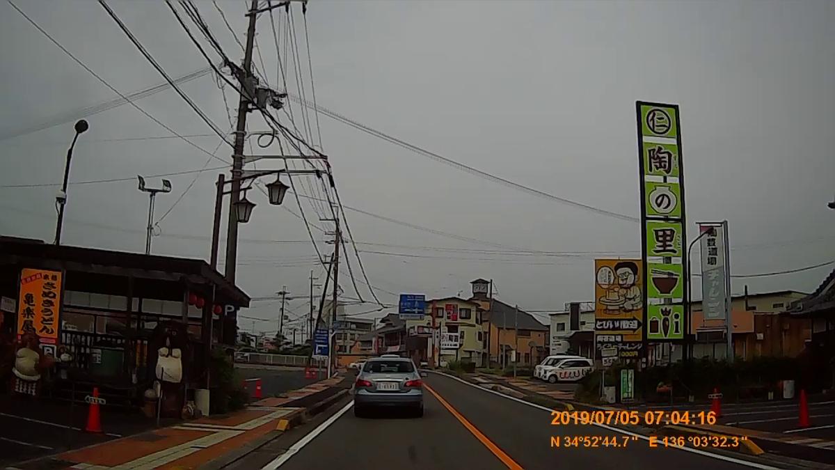 f:id:japan_route:20190818161630j:plain