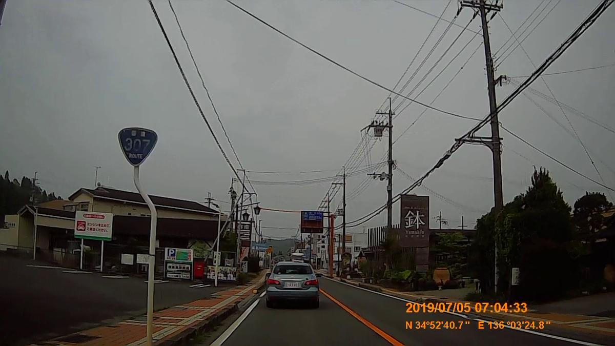 f:id:japan_route:20190818161639j:plain