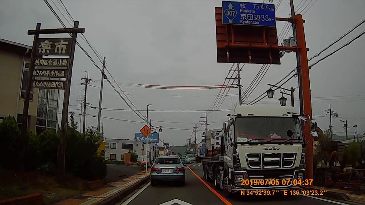 f:id:japan_route:20190818161646j:plain