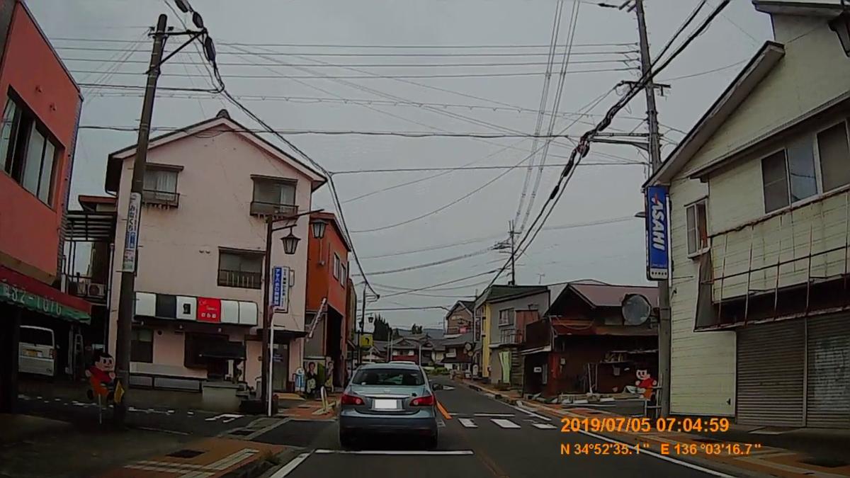 f:id:japan_route:20190818161701j:plain