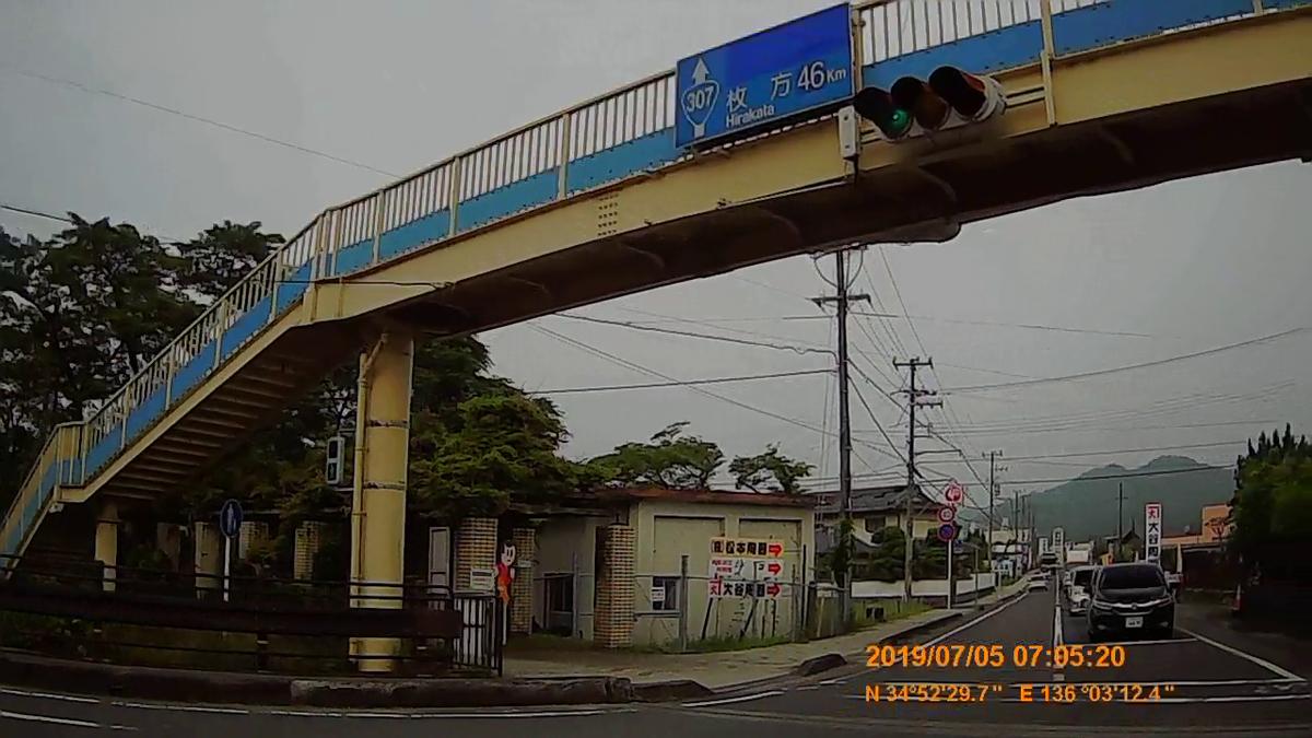 f:id:japan_route:20190818161918j:plain