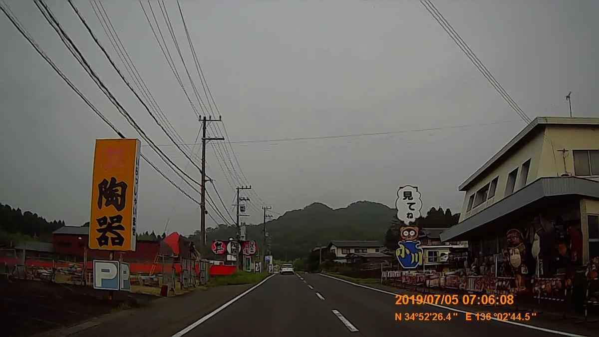 f:id:japan_route:20190818161930j:plain