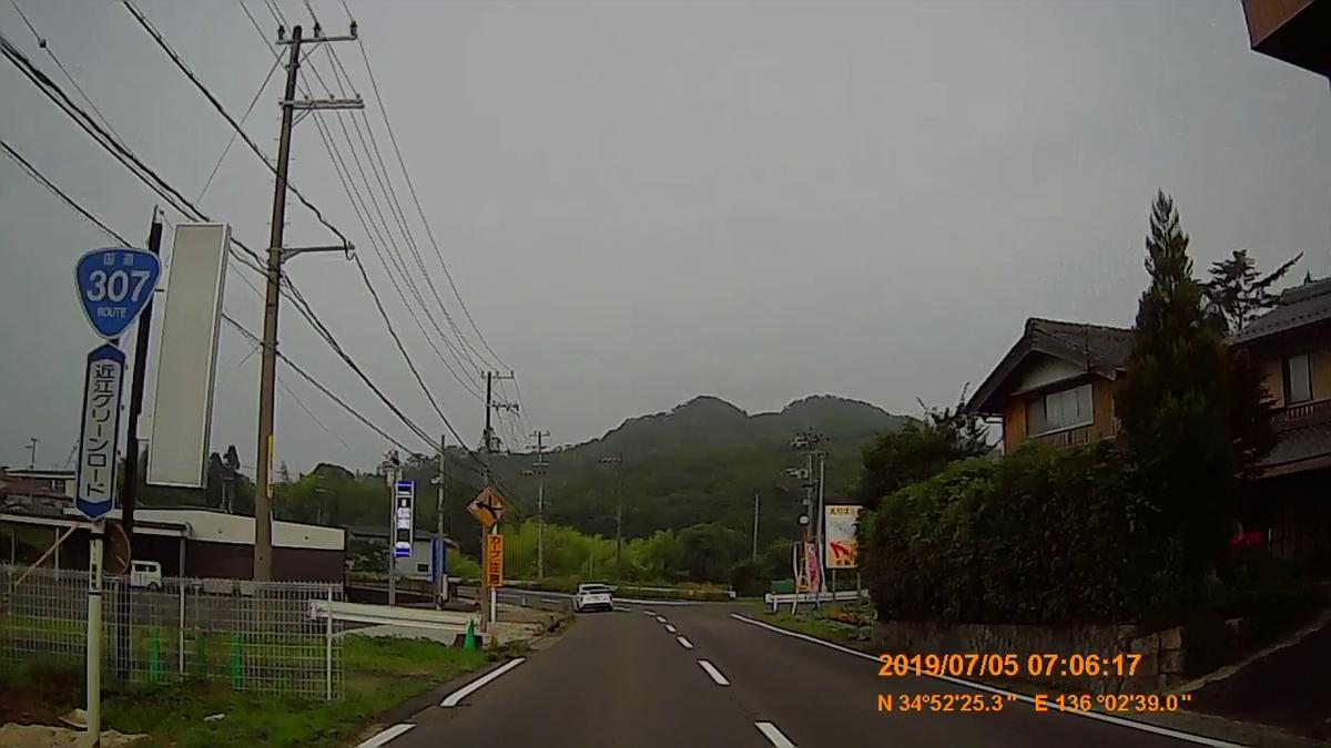 f:id:japan_route:20190818161945j:plain
