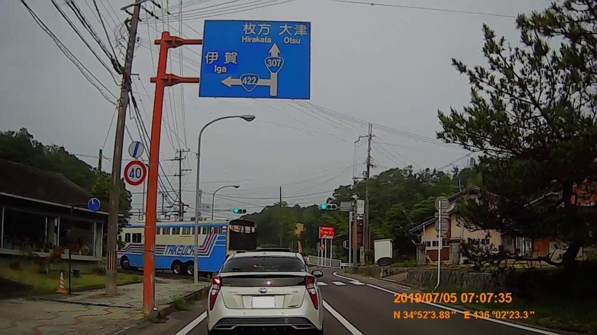 f:id:japan_route:20190818161955j:plain