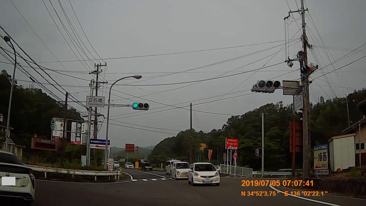 f:id:japan_route:20190818161956j:plain