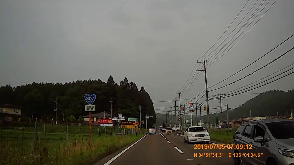 f:id:japan_route:20190818162020j:plain