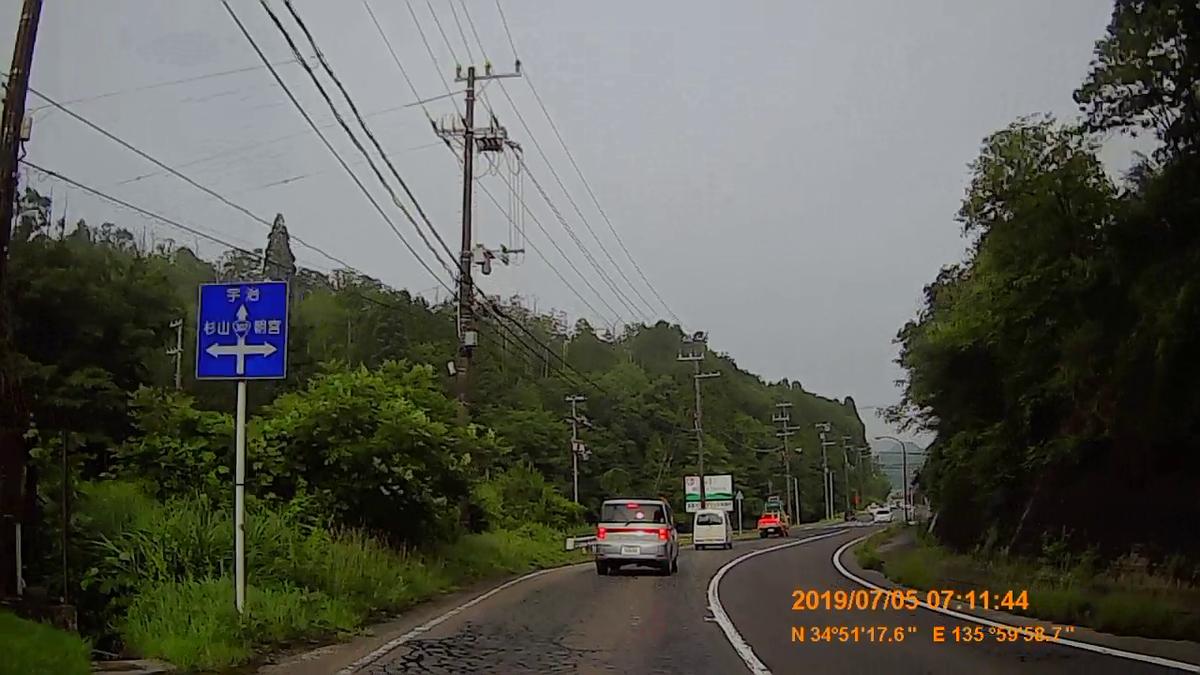f:id:japan_route:20190818162035j:plain