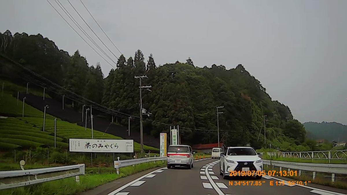 f:id:japan_route:20190818162102j:plain