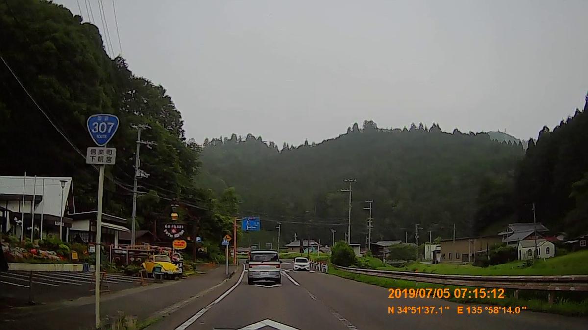 f:id:japan_route:20190818162143j:plain