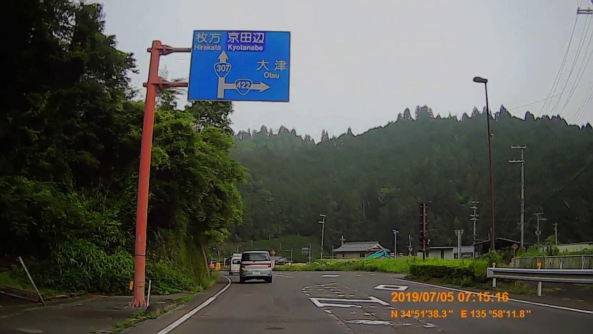 f:id:japan_route:20190818162209j:plain