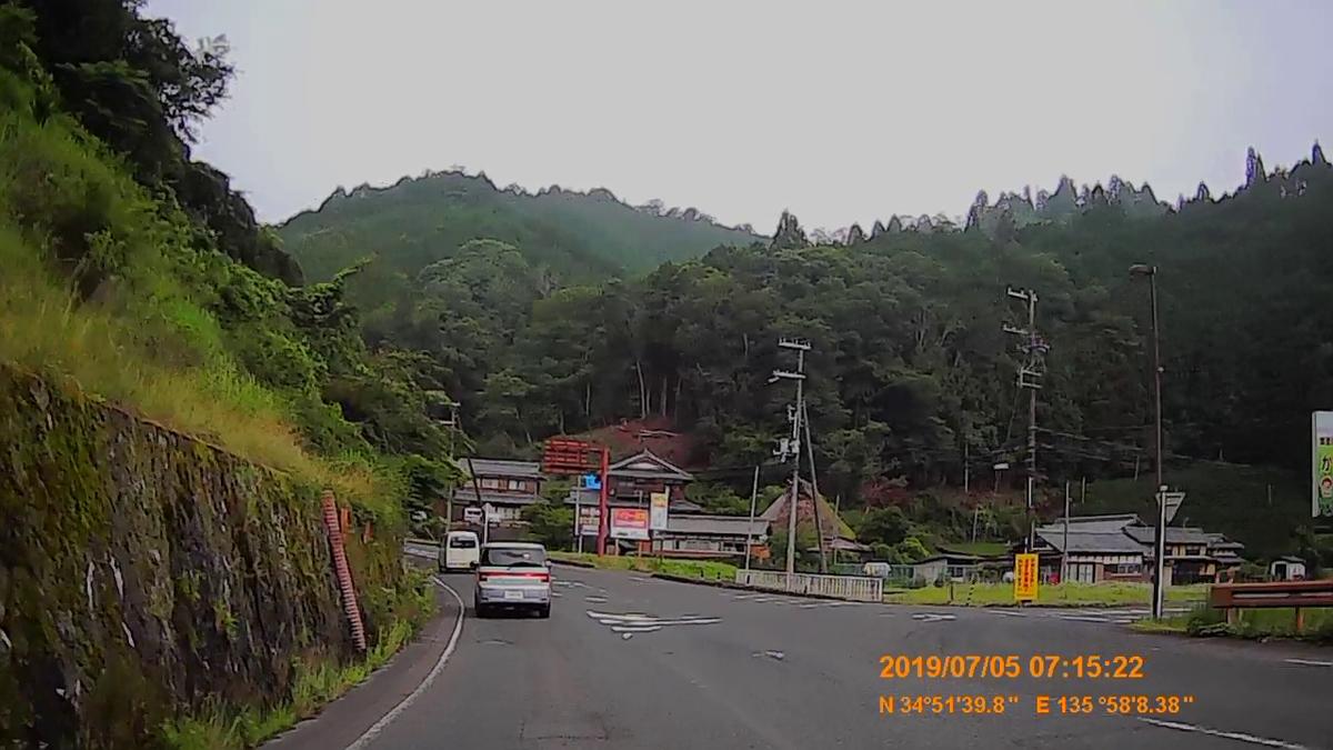 f:id:japan_route:20190818162211j:plain