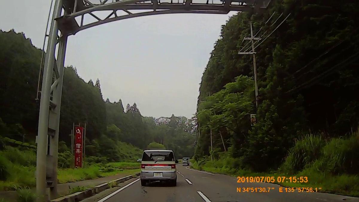f:id:japan_route:20190818162230j:plain