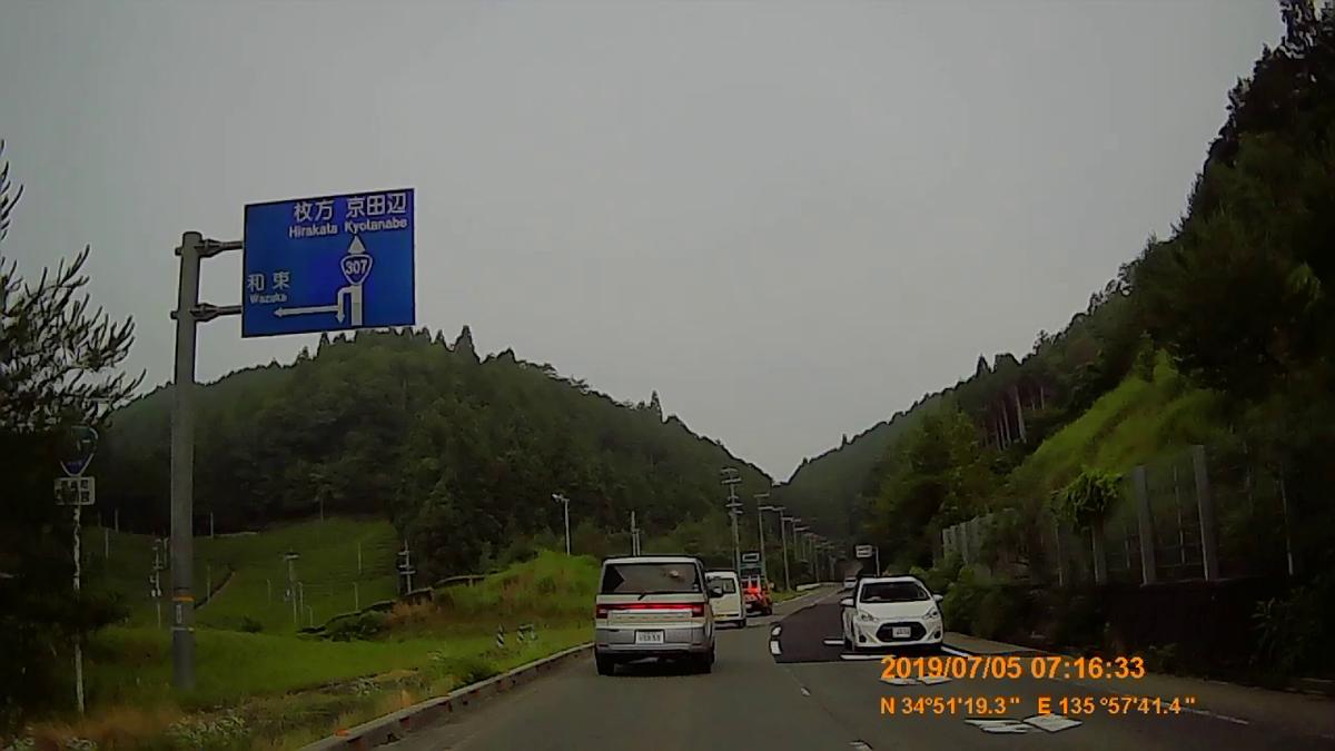 f:id:japan_route:20190818162240j:plain