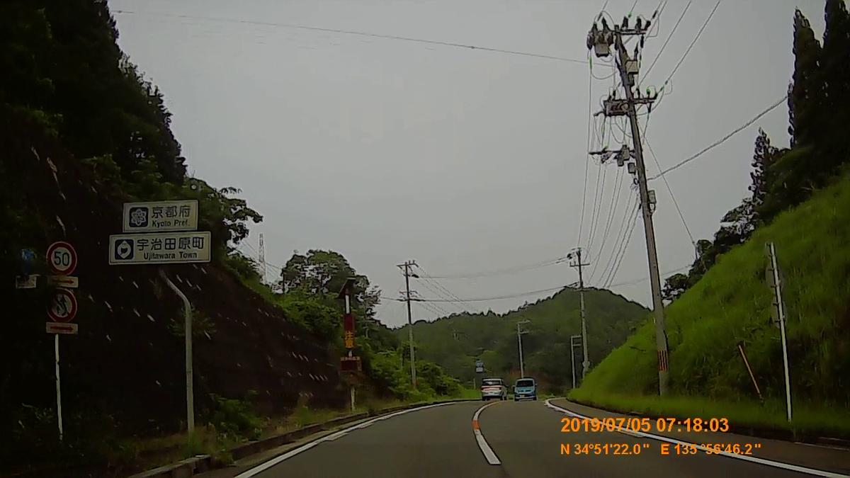 f:id:japan_route:20190818162259j:plain