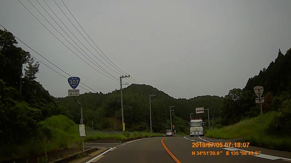 f:id:japan_route:20190818162314j:plain