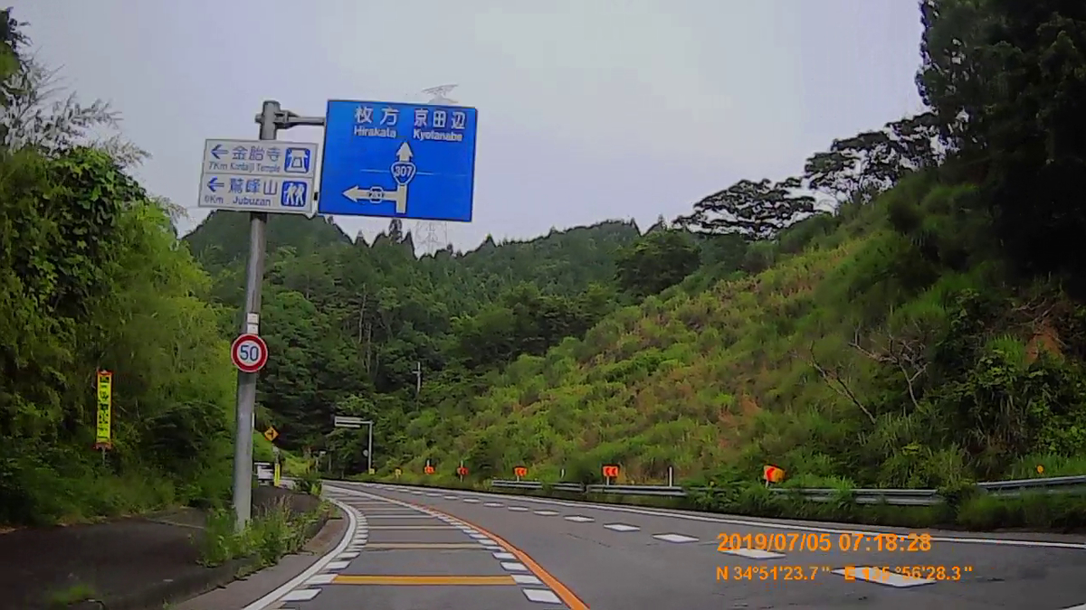 f:id:japan_route:20190818162324j:plain