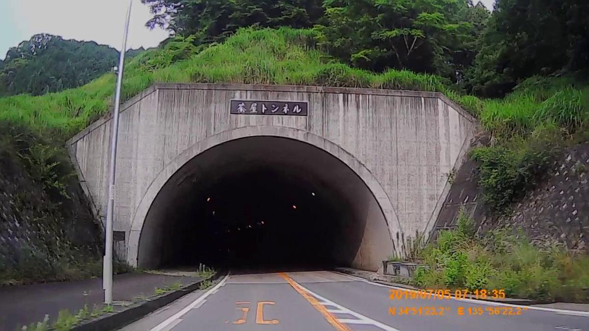 f:id:japan_route:20190818162353j:plain