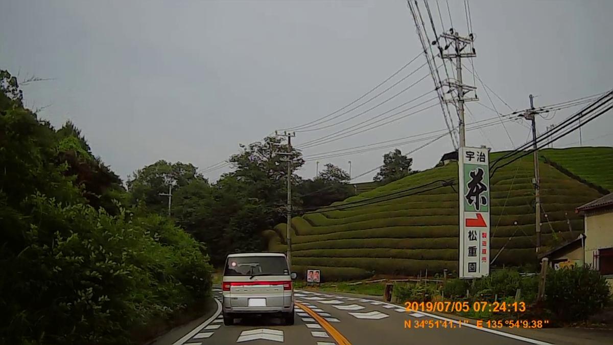 f:id:japan_route:20190818162511j:plain