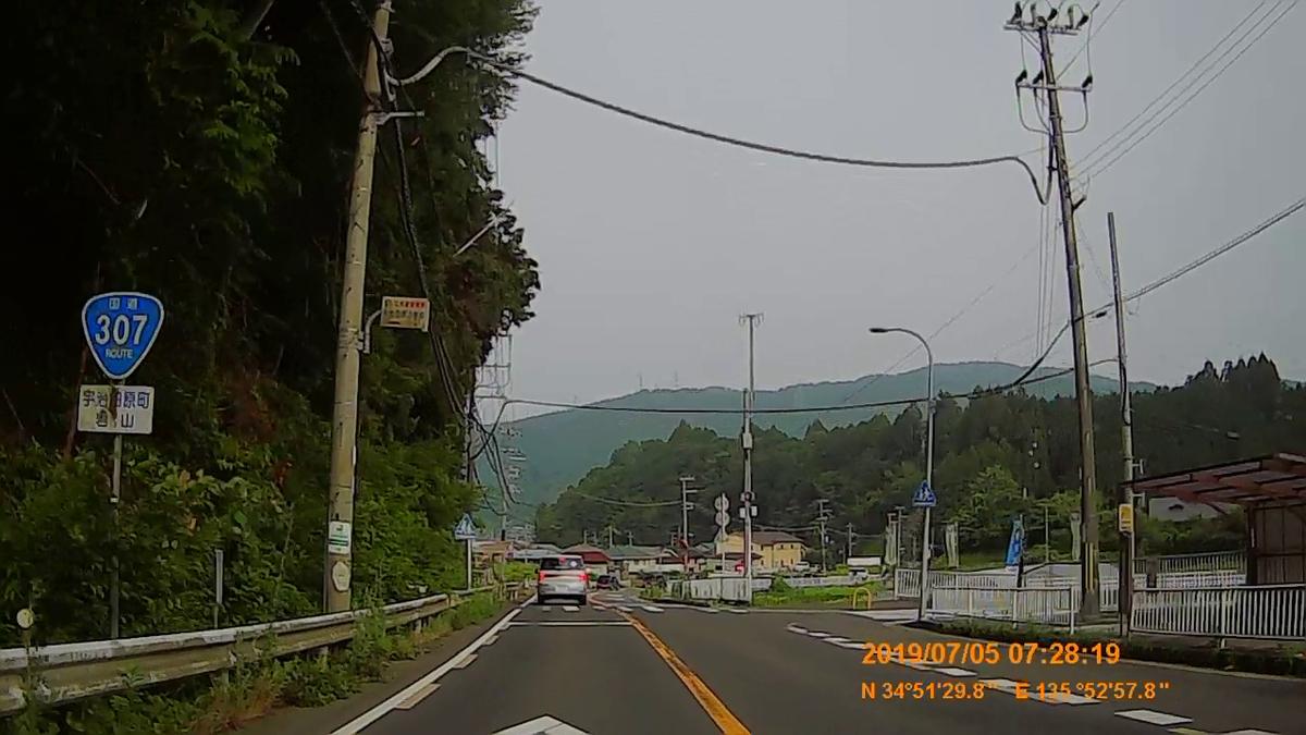 f:id:japan_route:20190818162552j:plain