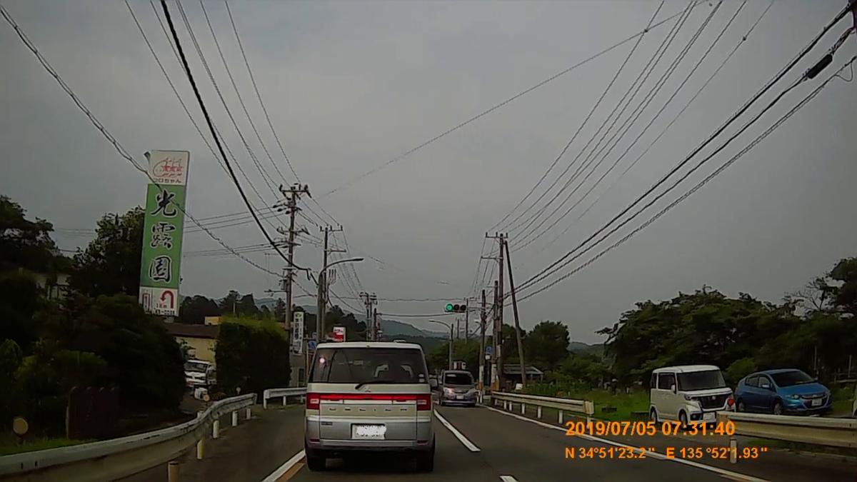f:id:japan_route:20190818162617j:plain