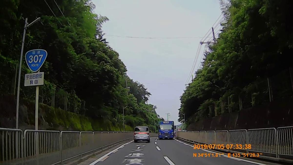 f:id:japan_route:20190818162631j:plain