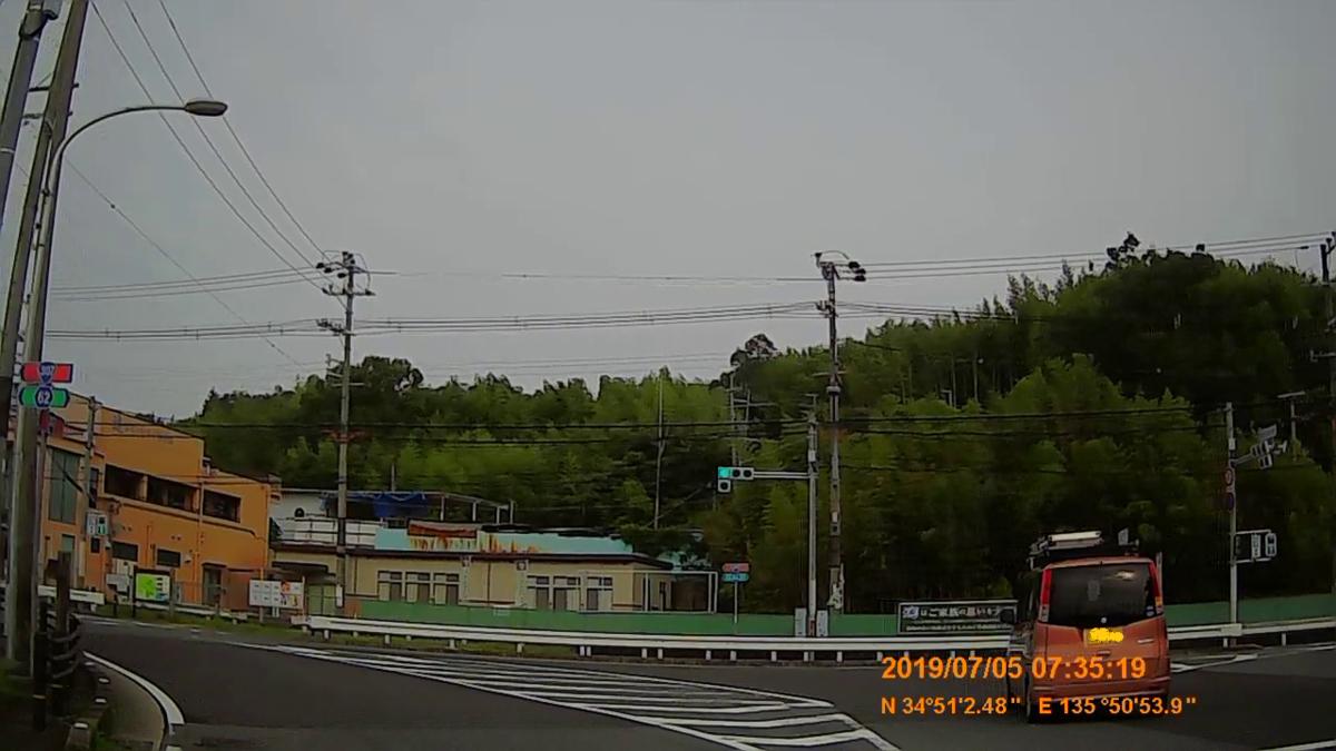 f:id:japan_route:20190818162647j:plain